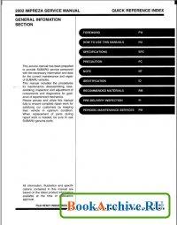 Книга 2002 Subaru Impreza Service Manual..