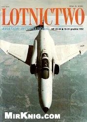 Журнал Lotnictwo Aviation International №23-24 1992