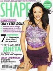 Журнал Shape №4 2010