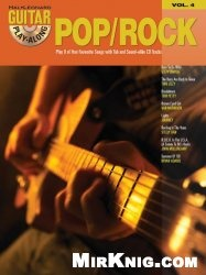 Книга Guitar Play-Along Vol. 4 - Pop Rock