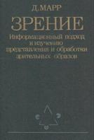 Литература о ИИ и ИР - Страница 2 0_eb85c_44a6de6f_orig