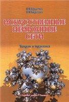 Литература о ИИ и ИР - Страница 2 0_eb953_3635261b_orig