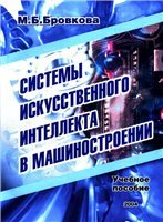 Литература о ИИ и ИР - Страница 3 0_ebb39_9d735e4e_orig