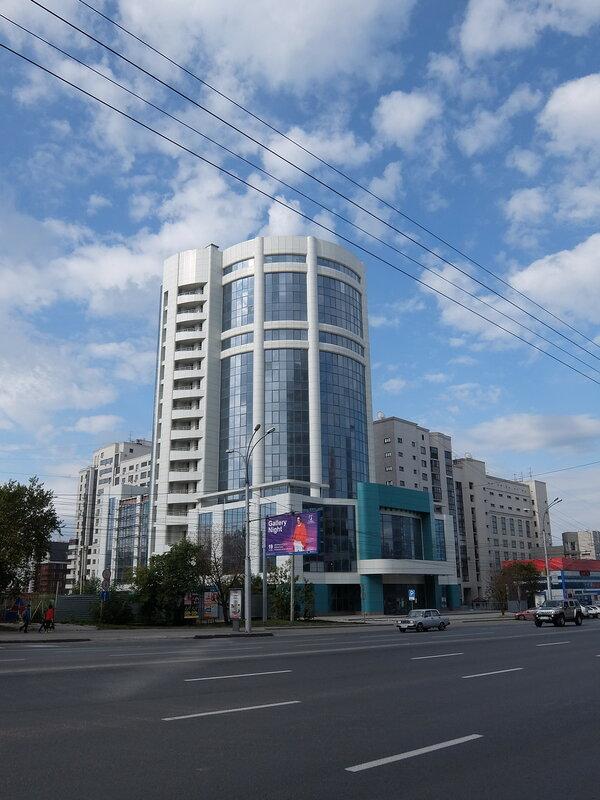 Новосибирск - Современное здание