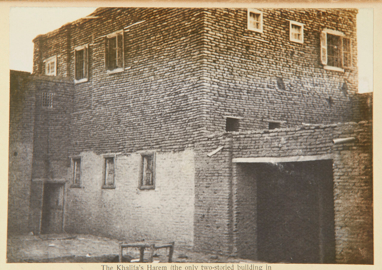 Гарем Халифа (единственный двухэтажный дом в Омдурмане), где одна из его жен была убита снарядом