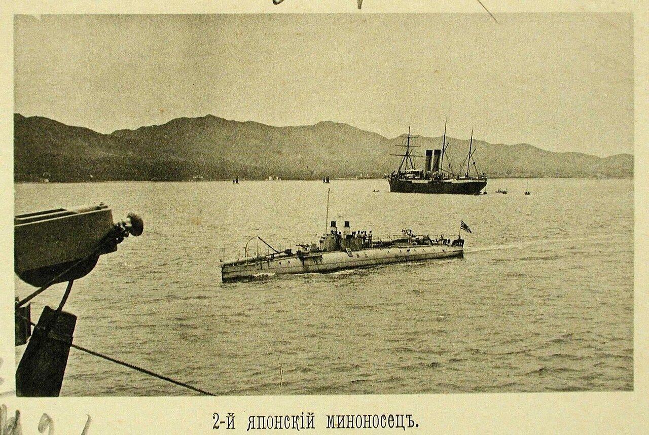 50. 2-й японский миноносец. 14 мая 1895
