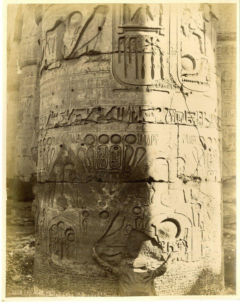 Карнак, Деталь колонны Большого Храма Амона-Ра