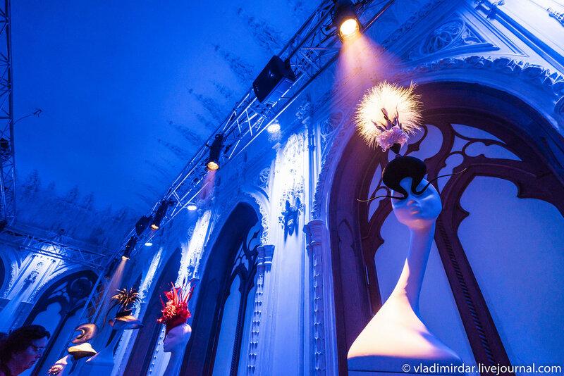 Выставка дизайнера-кутюрье Филипа Трейси в Москве в усальбе Черткова