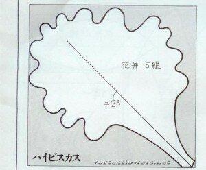 Мастер-класс. Гибискус  в японской технике цветоделия от Vortex  0_fc0a5_172c242c_M
