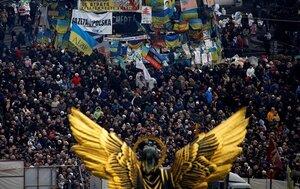 Годовщина Евромайдана в Украине - День достоинства и свободы