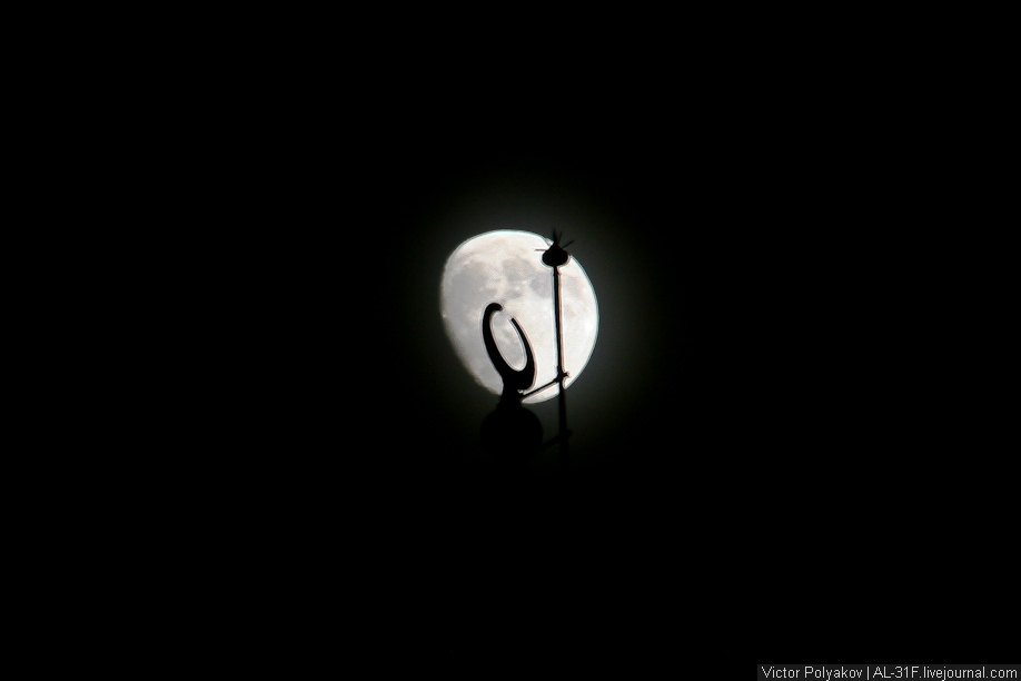 Луна. Стамбул