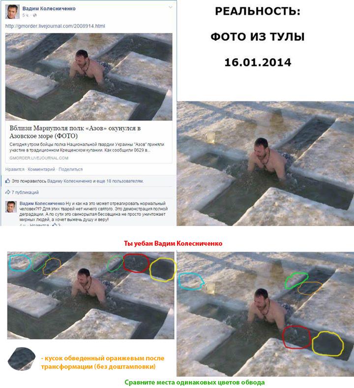 """Среди попавших в плен террористов """"киборгов"""" есть комбат, – Генштаб - Цензор.НЕТ 6222"""