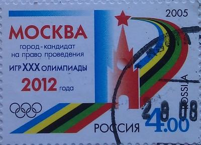 2005 мск кандидат на 30ю олимпиаду 4