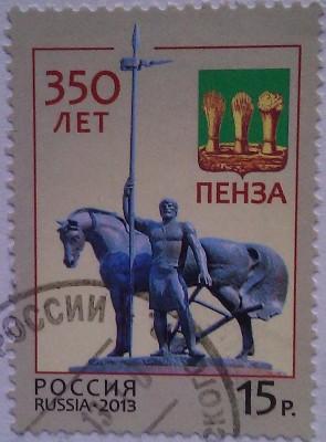 2013 350 лет пензе 15