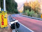 Одиночный велопоход по центральным префектурам Японии в февр...