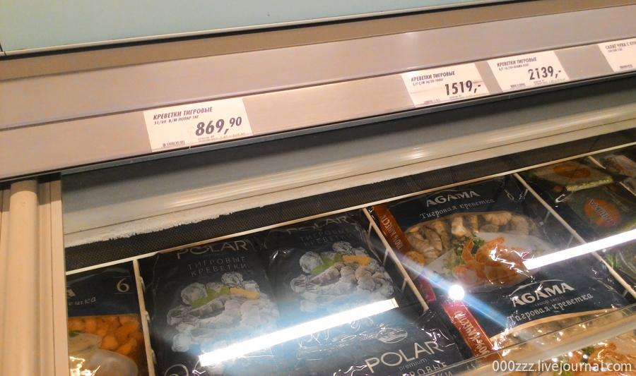 Цены-8.JPG