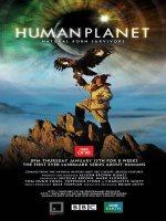Книга ВВС: Планета людей (8 серий) / ВВС: Human planet (2011) HDRip mkv