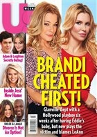 Журнал Us Weekly (18 февраля), 2013 / US