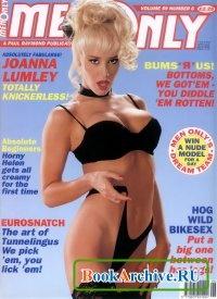 Книга MEN ONLY VOL.59-06 (07-1994).
