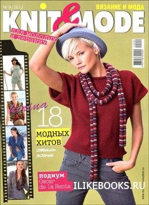 Журнал Knit & Mode № 9 2012