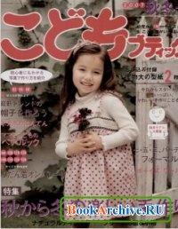 Журнал CHILD BOUTIQUE 2007.