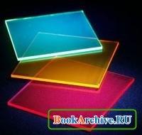 Книга Каталог цветного стекла.