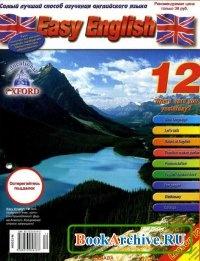 Книга Easy English № 12