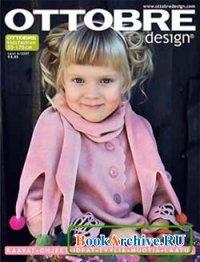 Журнал Ottobre design №6, 2007