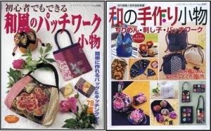 Журнал Модные сумочки 2 журнала