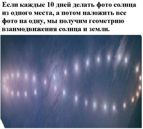 Новые картинки в мироздании 0_99404_c464fe03_L