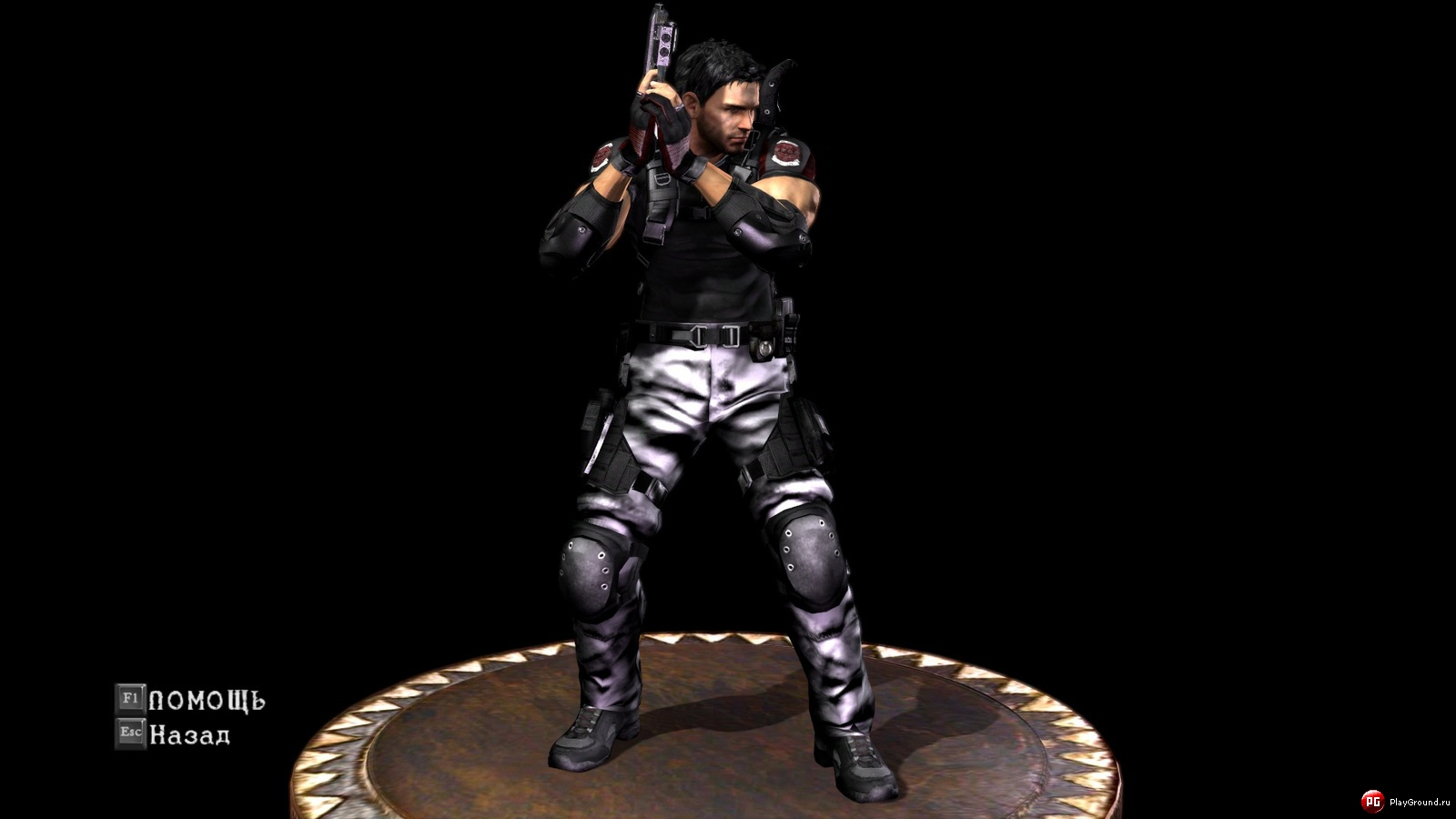 New Chris REDfield 0_107948_f056b646_orig