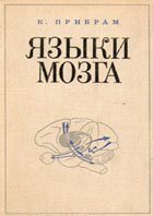 Литература о ИИ и ИР - Страница 2 0_eb968_feb0fa49_orig