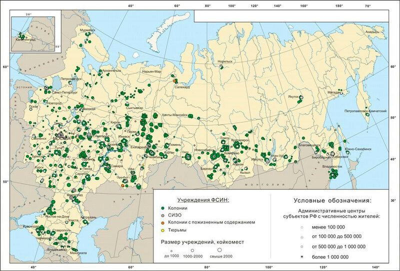 Территориальная организация учреждений ФСИН.jpg