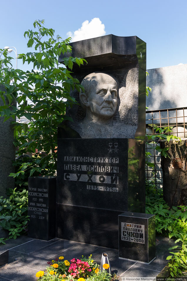 Могила Павла Осиповича Сухого на Новодевичьем кладбище