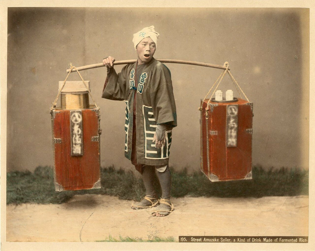 Уличный торговец амазаке
