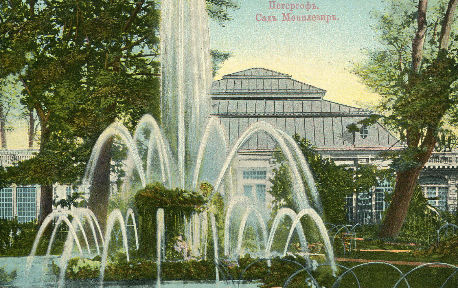 Сад «Монплезир». Павильон и фонтан