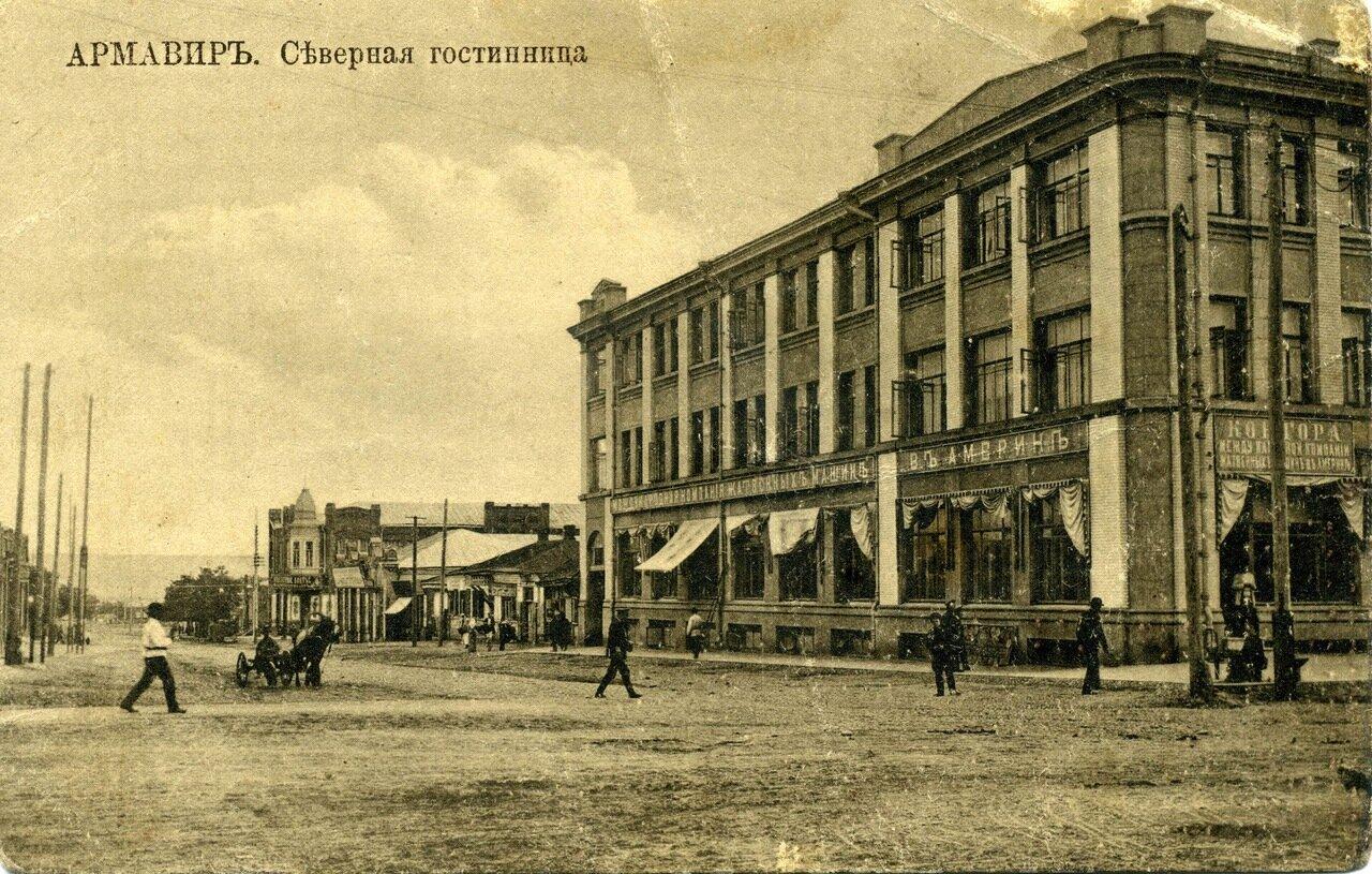 36. Гостиница Северная. 1912-1913