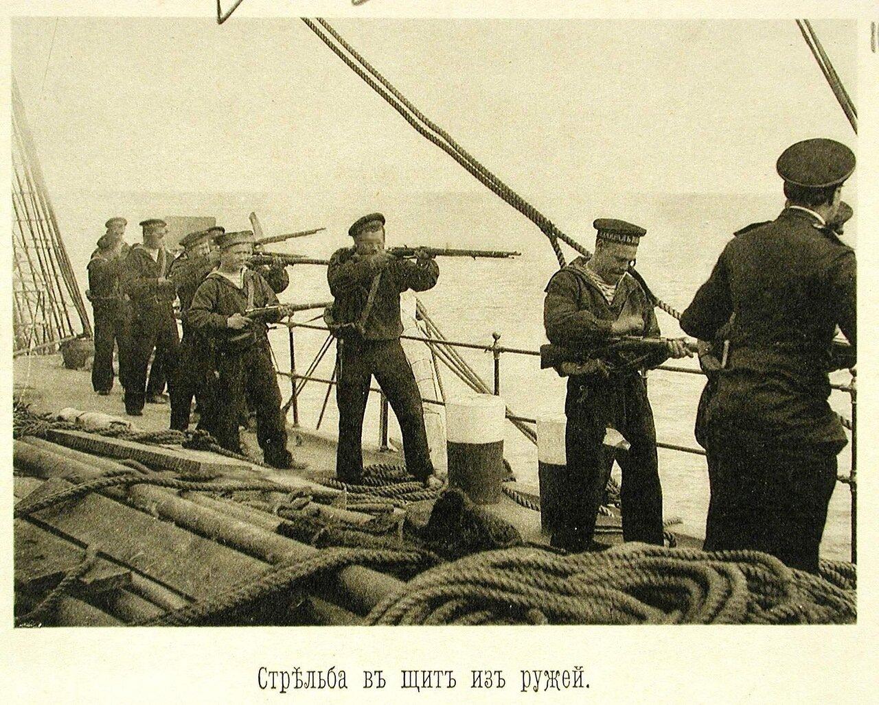 119. Матросы команды одного из судов эскадры во время занятий стрельбой в щит из ружей