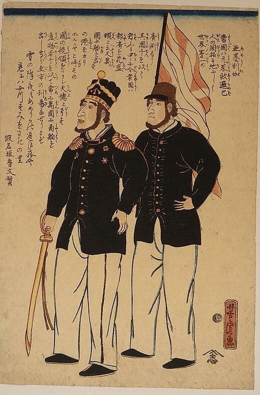 1861. Два американца