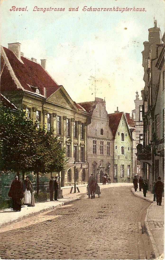 Длинная улица