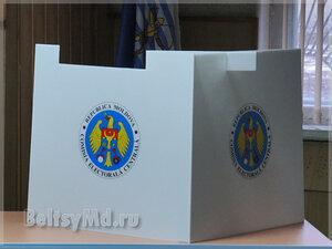Выборы в Молдове признаны состоявшимися - ЦИК страны