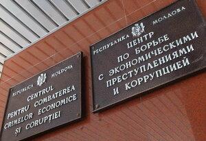 Николай Тимофти промульгировал закон об НЦБК