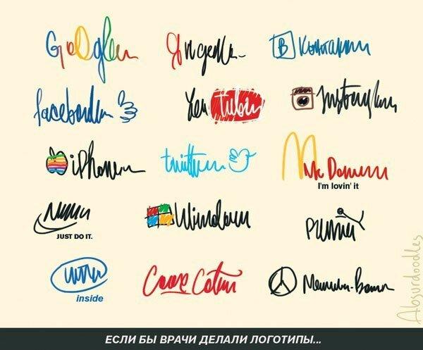 Разные фотоприкольчики с сети на perekop.org