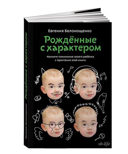 watermarked - белонощенко.jpg