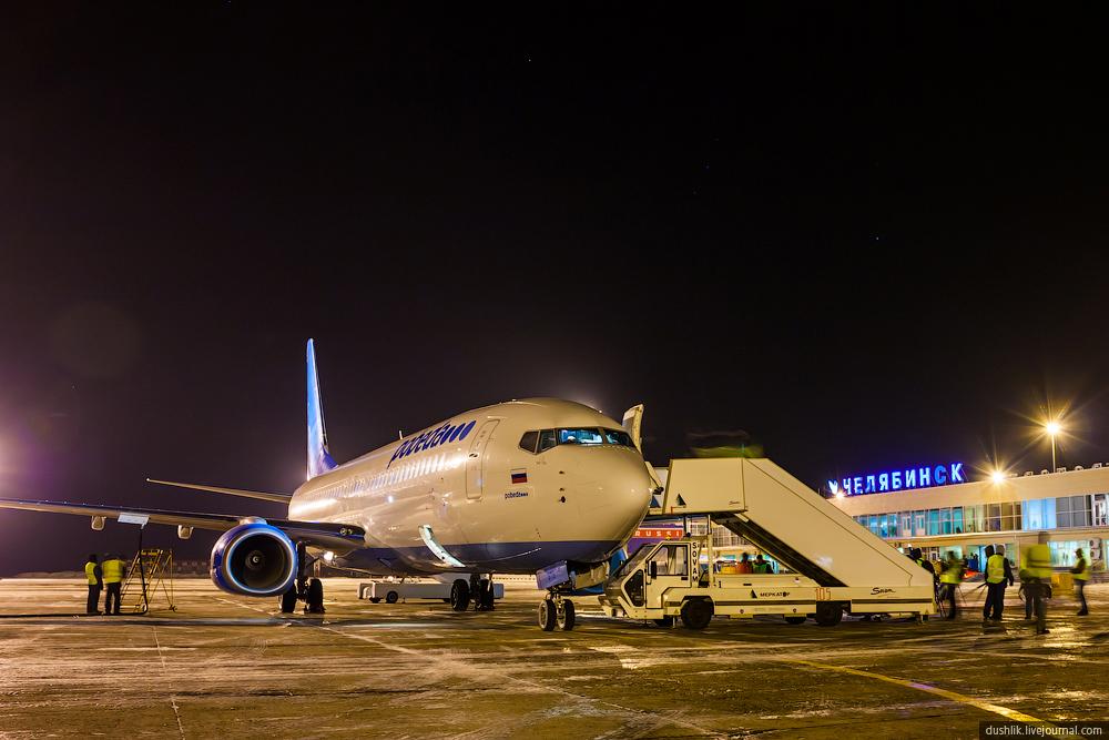 Открытие рейса авиакомпании «Победа» в Челябинск