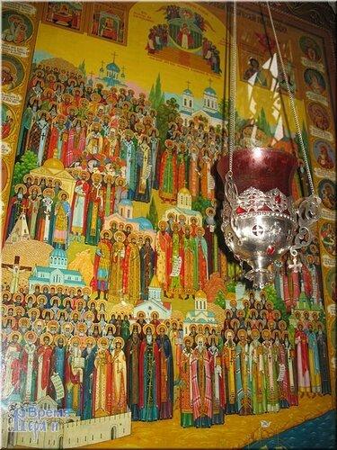 Крымские святые.jpg