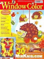 Журнал Window Color №35 2007