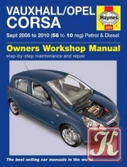 Книга Opel /Vauxhall Corsa. Owners Workshop Manual