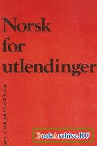 Книга Norsk for utlendinger 1, 2.