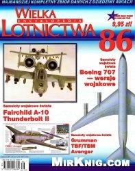 Журнал Wielka Encyklopedia Lotnictwa nr.86